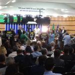 1ª edição do Prêmio Avançar com Mérito causa polêmica entre os professores do município de Conquista