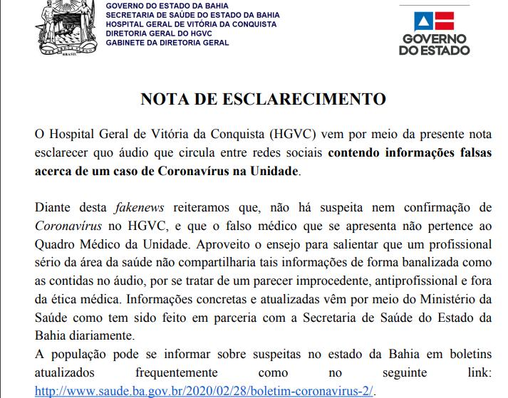 Nota HGVC